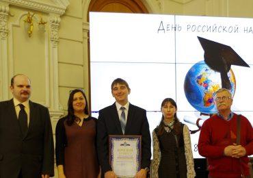 Дума Астраханской области наградила лучшего научного сотрудника заповедника