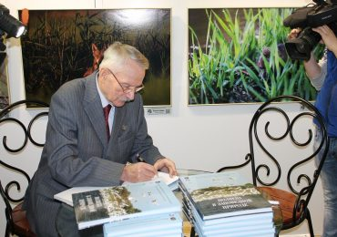 Презентация книги «Полвека в заповедной природе»