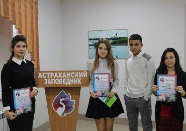 В Астраханском заповеднике состоялась защита научных проектов «ЭкоЛогика»