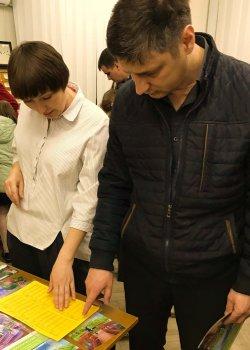 Татьяна Гаврилова подбирает тур в заповедник