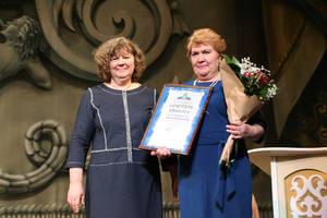 Ирина Родненко вручает почётную грамоту Галине Карасевой