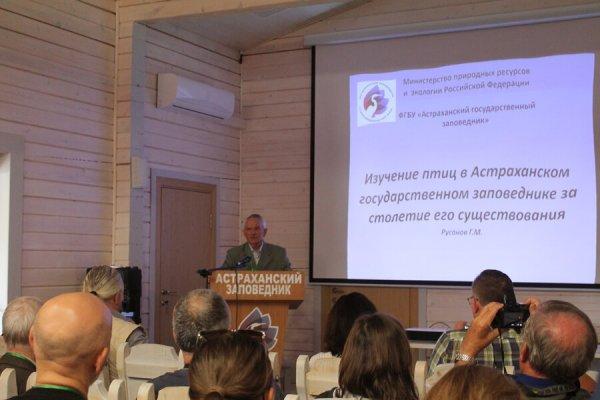 Доклад Заслуженного эколога РФ Русанова Г.М.