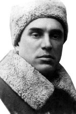 Директор заповедника в 1935-1951 гг. Ермолаев А.М.