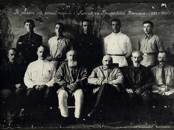 Хлебников В.А. (третий слева), Дюнин А.Г. (третий справа) и другие сотрудники зповедника (1920-е годы)
