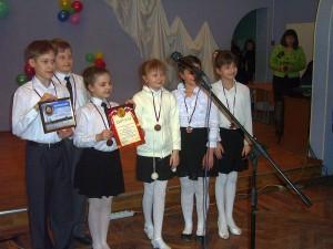 Гимназия №1, 3 место