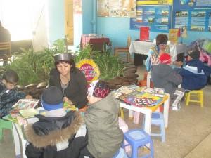 Читательская площадка областной детской библиотеки
