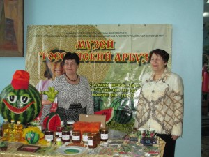 Камызякский музей арбуза