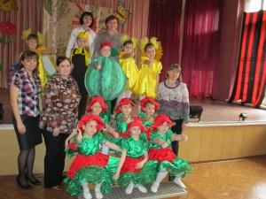 Победители фестиваля среди детсадов ДОД 11