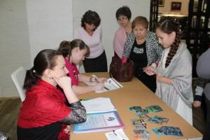 Регистрация участников перед церемонией
