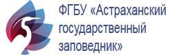 Астраханский биосферный заповедник