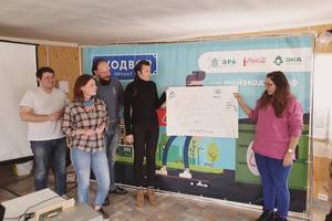 Демонстрация эко-проектов