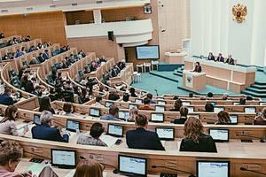 Встреча с активистами в Совете Федерации
