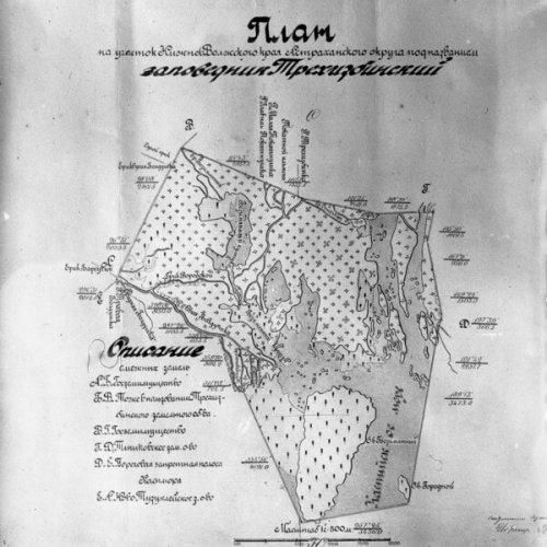 Схема Трехизбинского участка