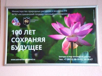 Зал прилёта в Астраханском аэропорту